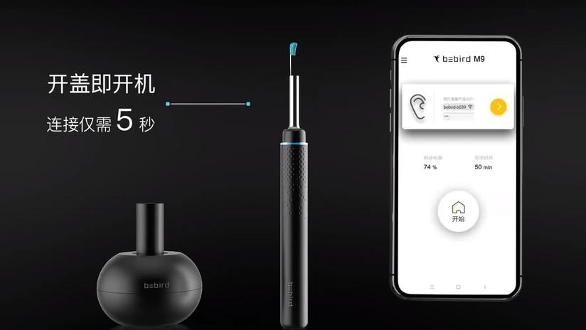 Xiaomi lanza un inusual limpiador de oídos con cámara y conexión Wi-Fi