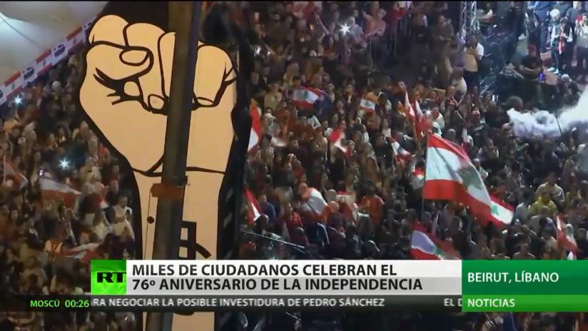 Miles de ciudadanos salen a las calles de Líbano para celebrar el Día de la Independencia