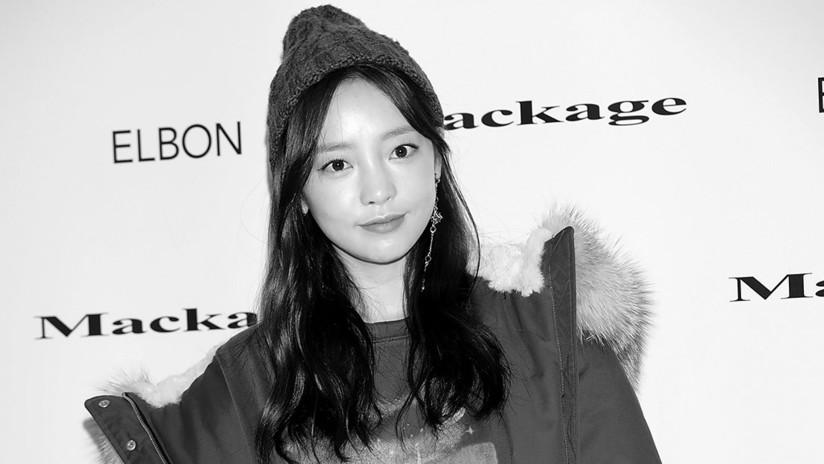 Encuentran muerta en su casa a la estrella del pop surcoreana Goo Hara