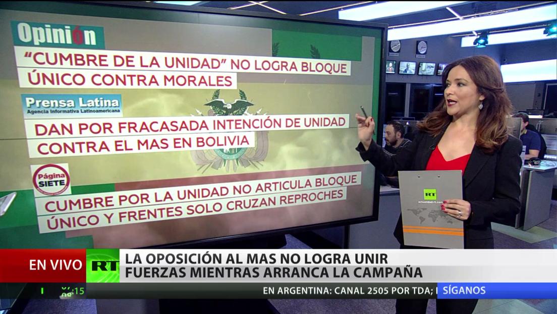 Bolivia: La oposición al MAS no logra unir fuerzas mientras arranca la campaña a las elecciones generales