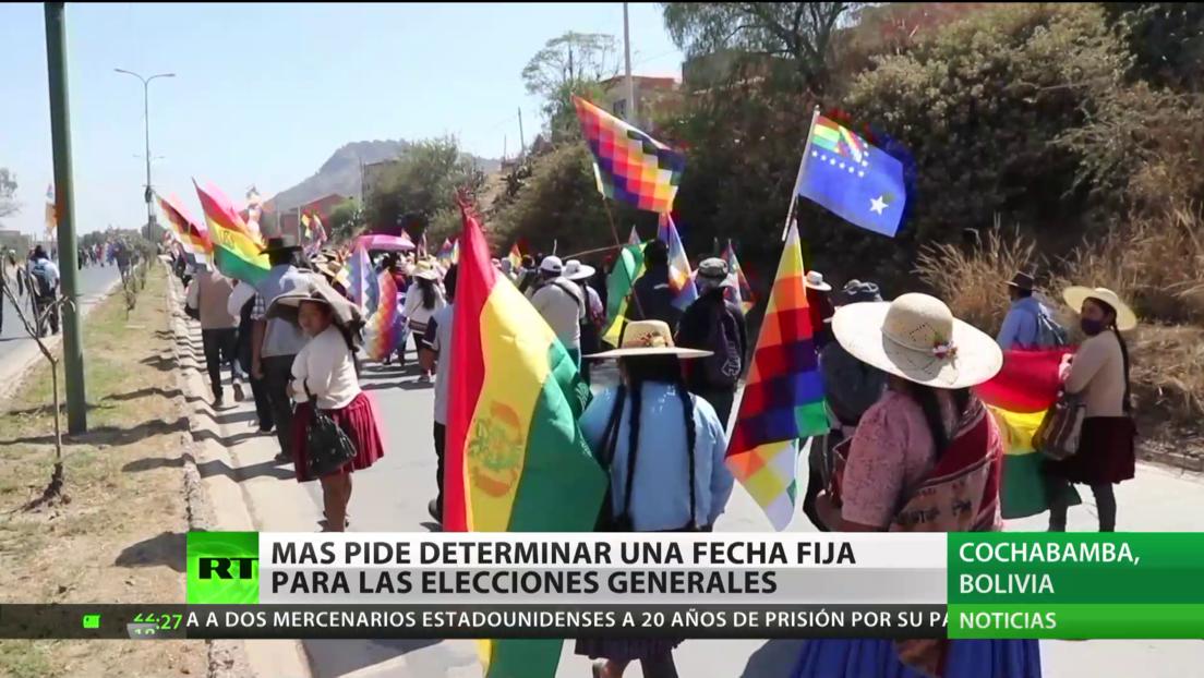 Bolivia: el candidato de MAS pide determinar una fecha fija para las elecciones generales