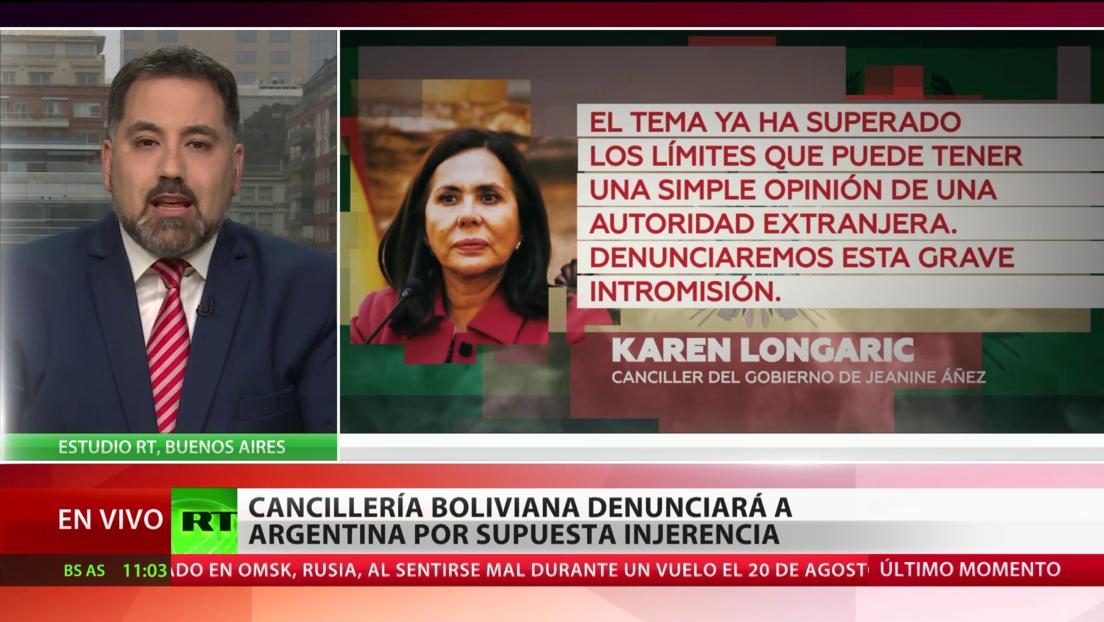La Cancillería boliviana denunciará a Argentina por supuesta injerencia en la política interna