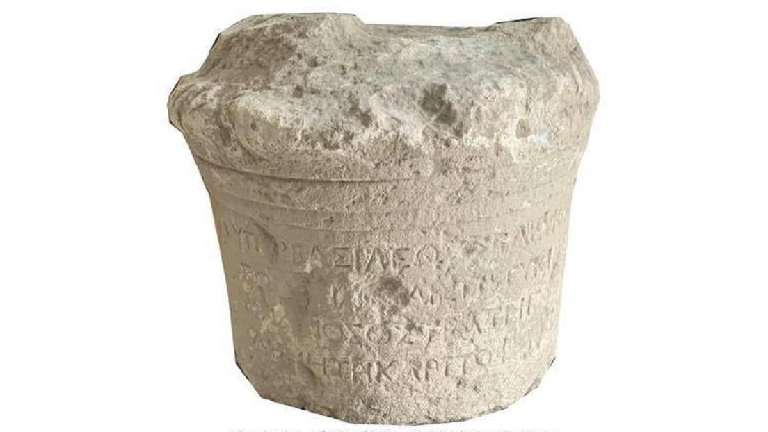 VIDEO: Descubren en Irak una tablilla de piedra con escritura helenística de más de 2.000 años de antigüedad