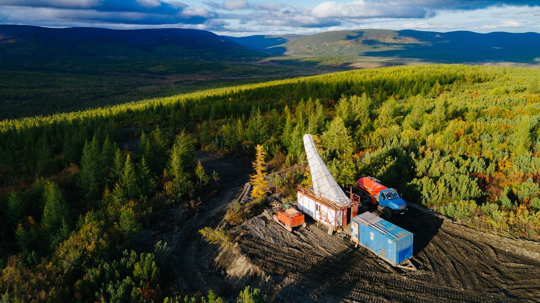 Un yacimiento de oro en Siberia tiene las mayores reservas del mundo - RT