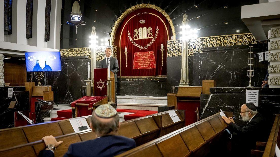La Iglesia Protestante de Países Bajos admite oficialmente su culpa en el Holocausto judío