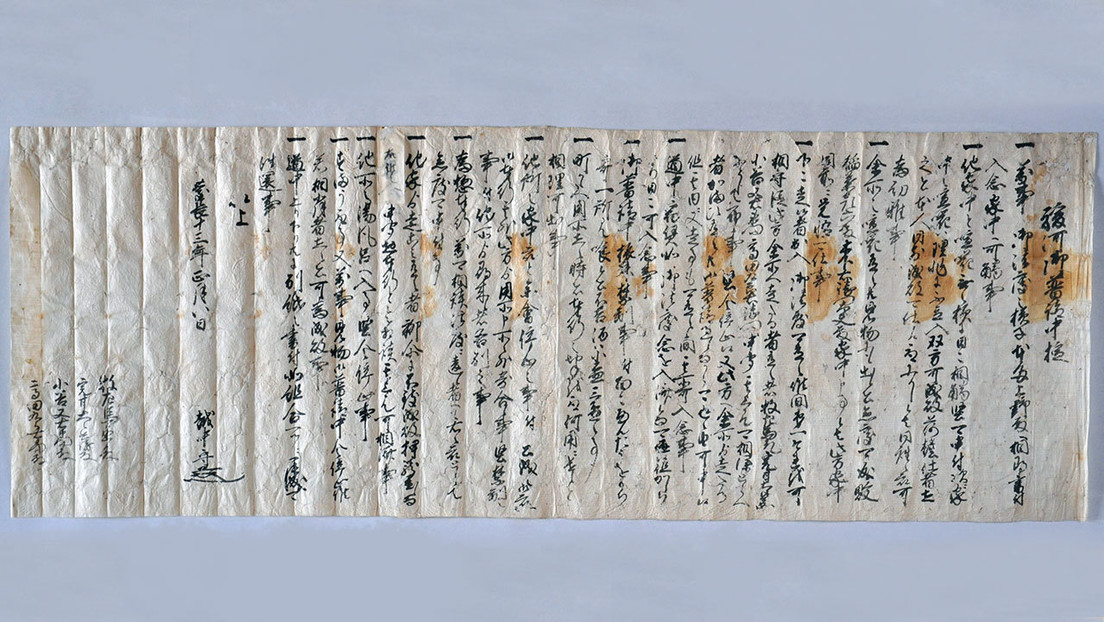 ¡No sake, no sumo y no peleas!: algunas de las prohibiciones halladas en un código de conducta japonés del siglo XVII