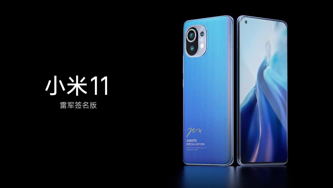 Xiaomi presenta su teléfono más caro: la edición especial del nuevo 'smartphone' Mi 11 (VIDEO)