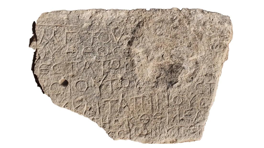 """""""Cristo, nacido de María"""": hallan en Israel una inscripción de 1.500 años de antigüedad usada para proteger del mal de ojo"""