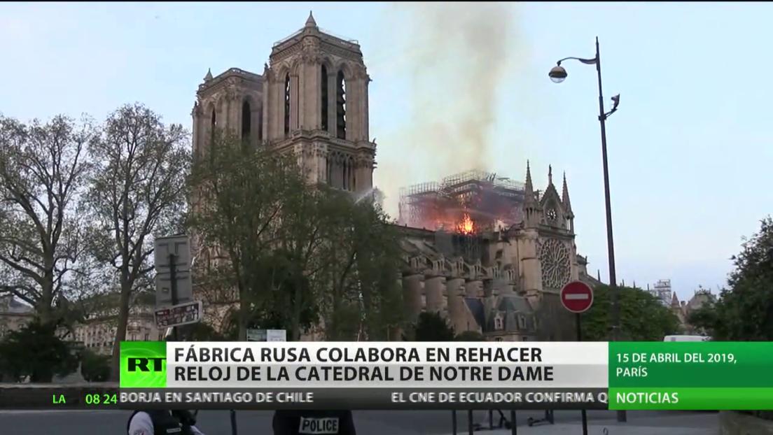 Fábrica rusa colabora en la restauración del reloj de la catedral de Notre Dame