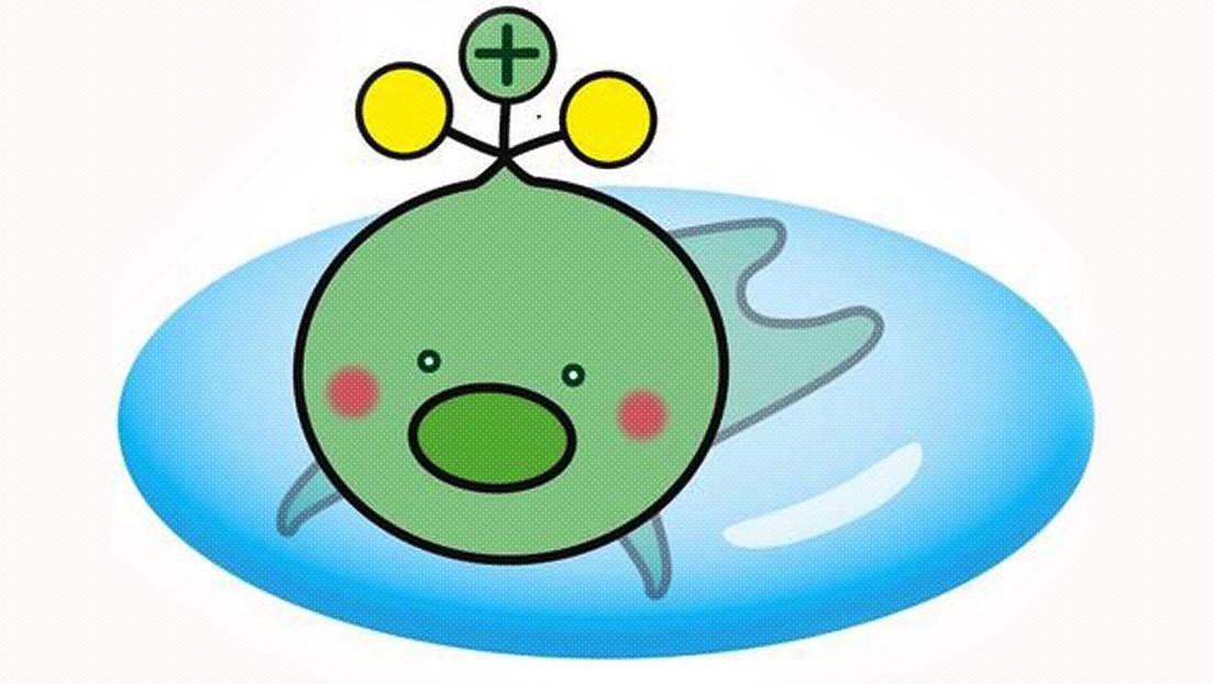 Japoneses critican una mascota con forma de isótopo radiactivo creada por el Gobierno para explicar su plan de verter al mar el agua de Fukushima