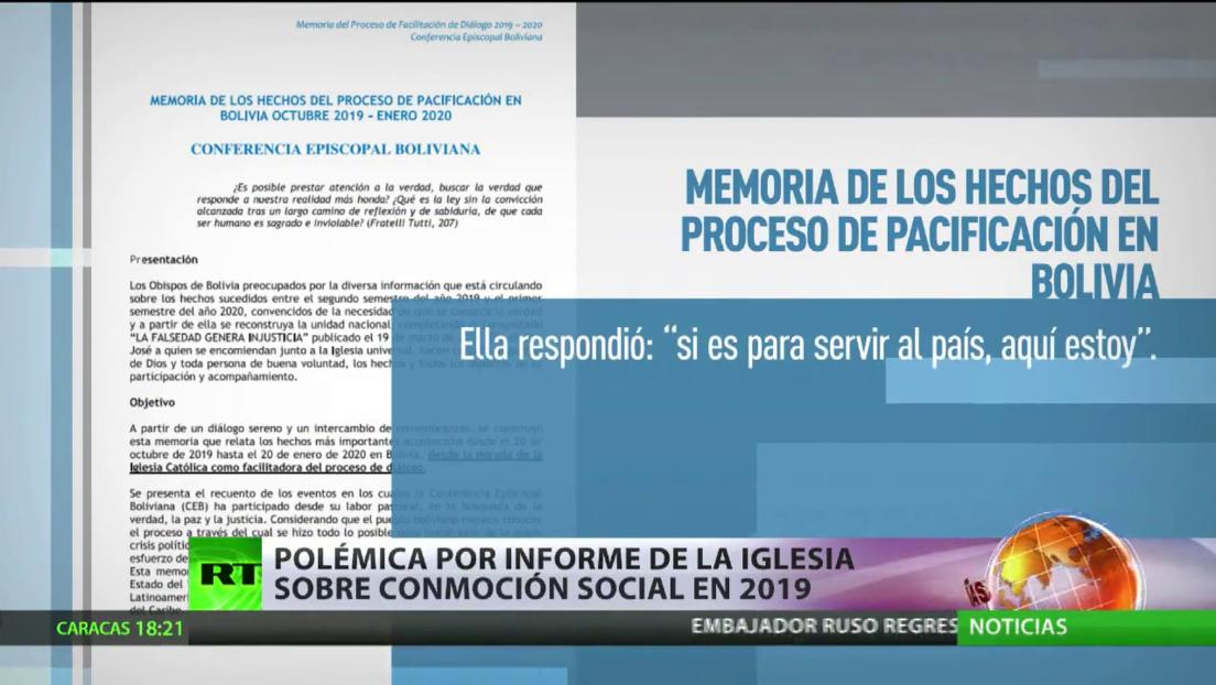 Polémica en Bolivia por el informe de la Iglesia sobre conmoción social en 2019