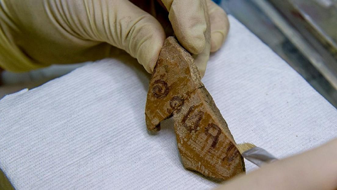 FOTOS: Descubren en Israel una inscripción de 3.100 años de antigüedad en una vasija que podría haber pertenecido a un juez bíblico