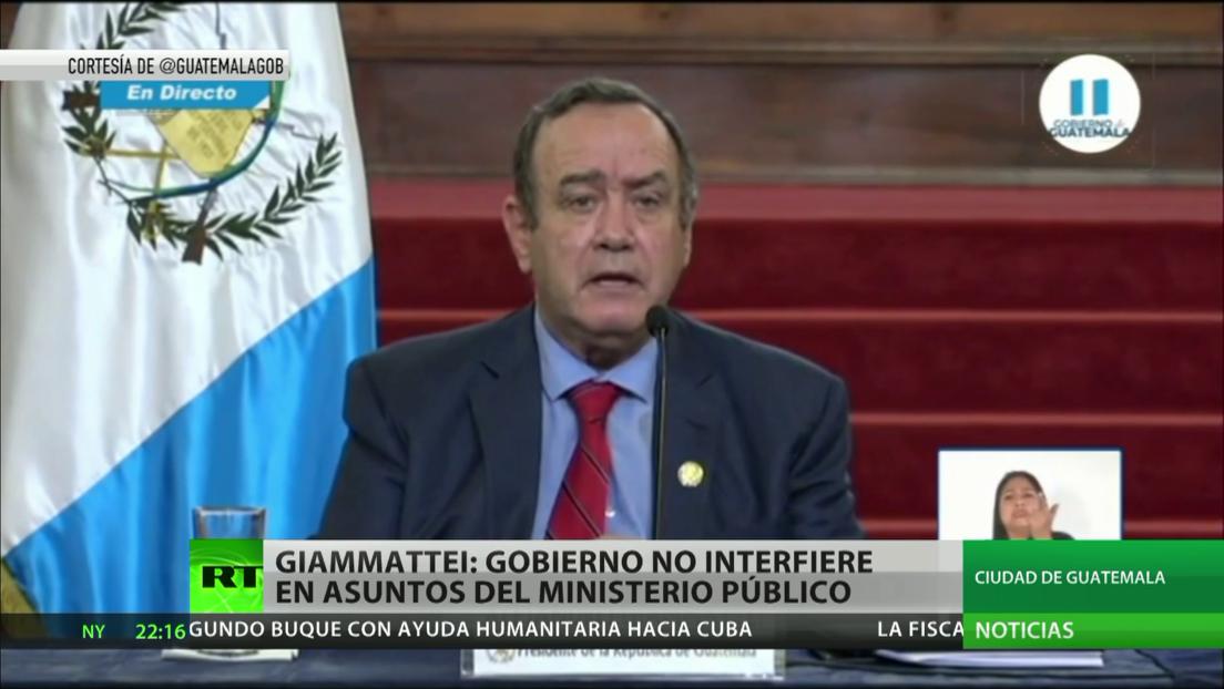 EE.UU. suspende su colaboración con el Ministerio Público de Guatemala