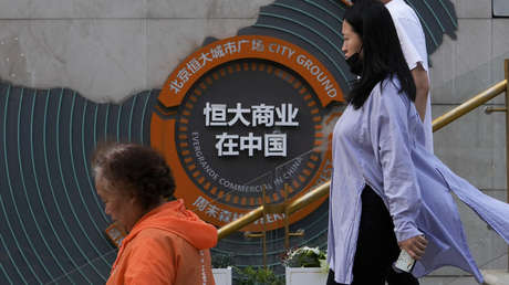 Evergrande crisis paralyzes other Chinese developers' access to international market