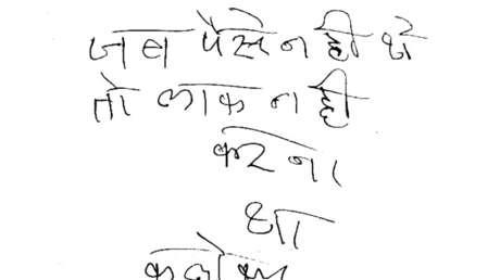Un ladrón decepcionado deja una nota sarcástica al dueño de una casa al no encontrar mucho qué robar