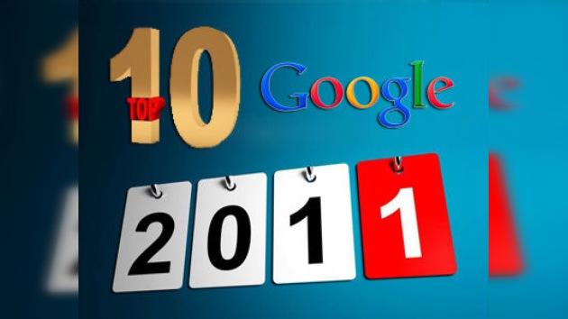 Lo más buscado del 2011 en Internet