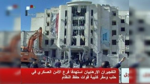 Dos explosiones sacuden la ciudad de Aleppo en el norte de Siria