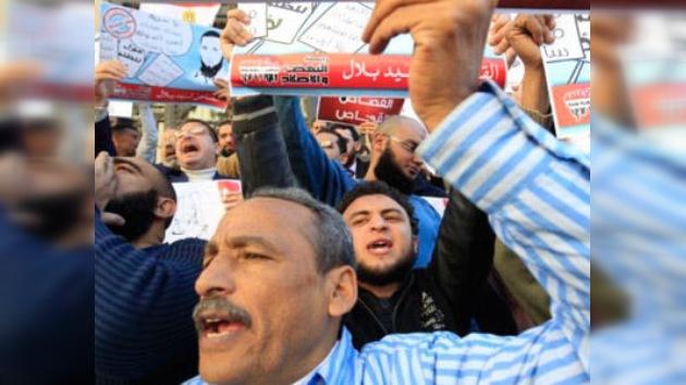 Egipto entrega su alma al FMI por 3.200 millones de dólares