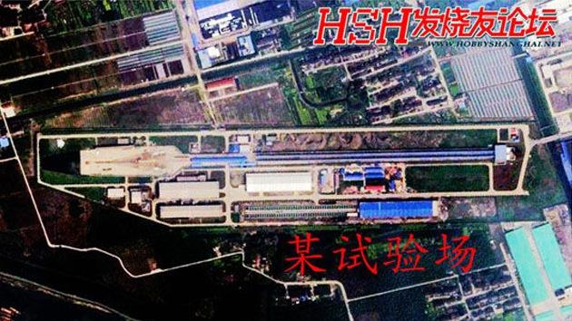 El futuro portaaviones chino tendrá catapulta electromagnética y propulsión nuclear