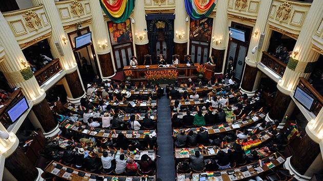 El Congreso boliviano crea una comisión de apoyo al litigio marítimo con Chile