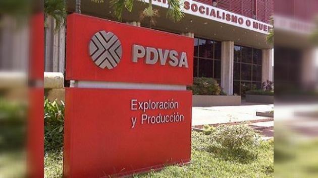 La deuda de PDVSA sube a 21.419 millones de dólares