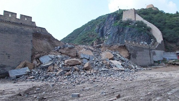 Fotos: Intensas lluvias derrumban una parte de la Gran Muralla China