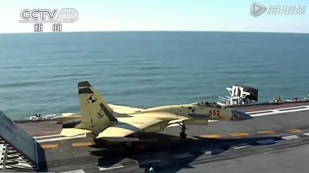 China asegura que su caza embarcado J-15 no es un clon de Su-33