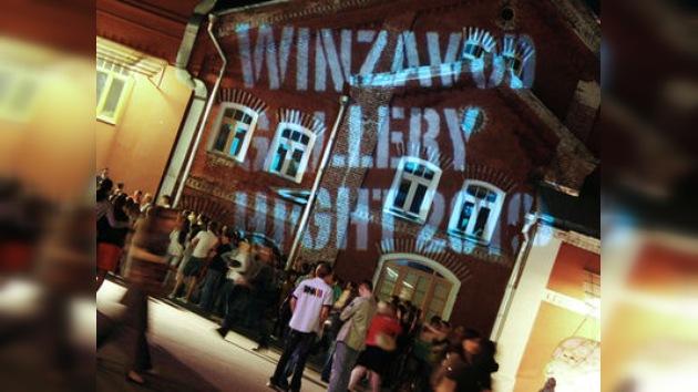 Obra de arte como vida nocturna: Moscú celebra la Noche de los Museos