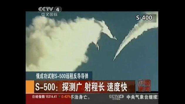 Medios chinos: El sistema antimisiles ruso S-500 está muy por encima de los Patriot