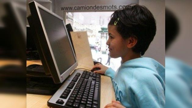 Google+ permite registrarse a los menores de 13 años