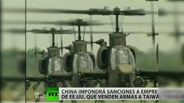 Conflicto por el comercio de armas entre China y EE. UU.