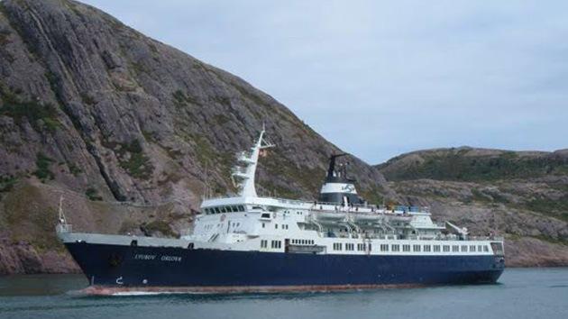 Se volvió a perder la pista del 'barco fantasma' ruso