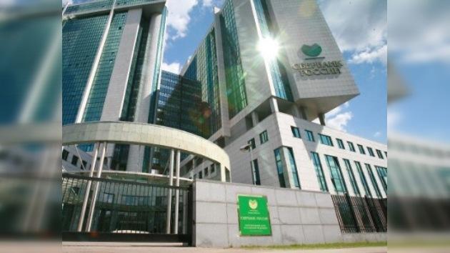 Sberbank vuelve a hipotecar en divisas