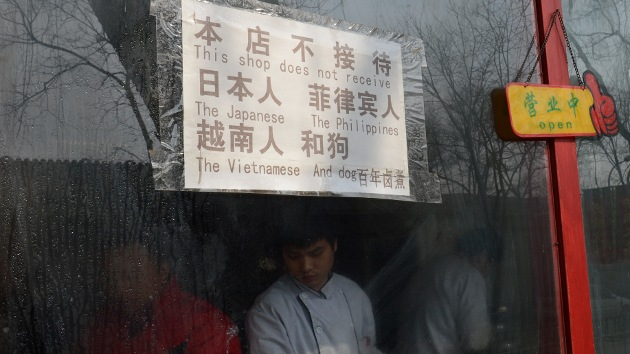"""Un restaurante en China: """"Aquí no se admiten japoneses ni perros"""""""