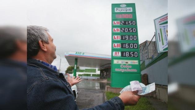 El precio de la gasolina la estadística por años