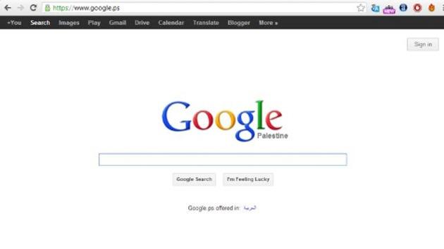 Google reconoce a Palestina como Estado