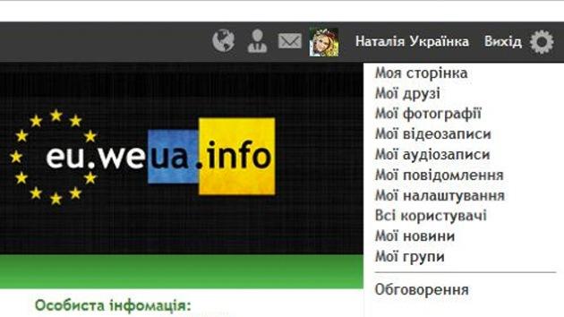 Ucrania lanza una red social nacional para desplazar a la rusa VKontakte