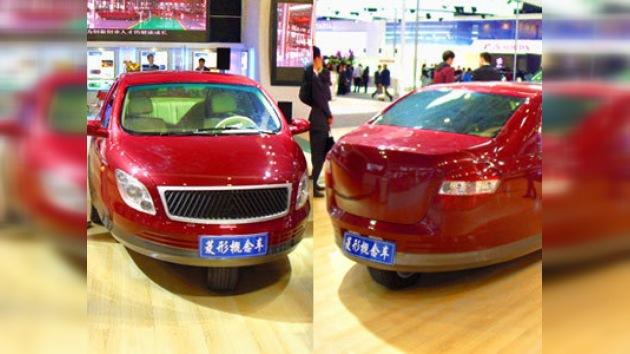 Presentan un vehículo futurista en el Salón del Automóvil de Pekín