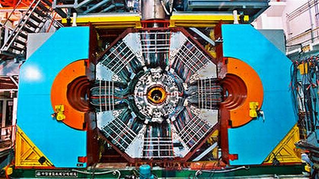 Descubren una nueva partícula subatómica en China