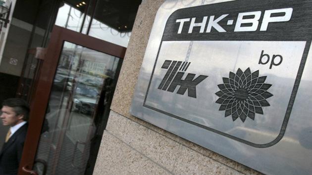 Detienen a un alto cargo de la petrolera TNK-BP por sospechas de sobornos