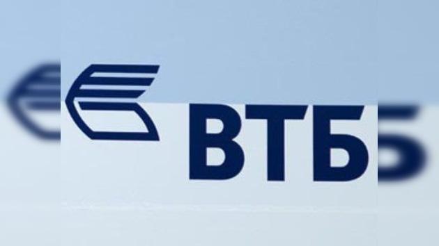 El banco VTB comienza a buscar compradores para el 10% de sus acciones
