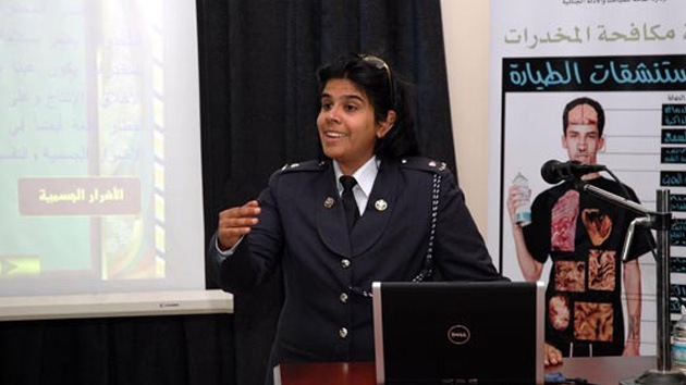 Acusación 'real': Princesa de Bahréin afronta cargos por torturas