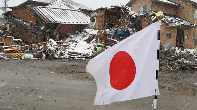 Japón predecirá megaterremotos analizando los datos históricos