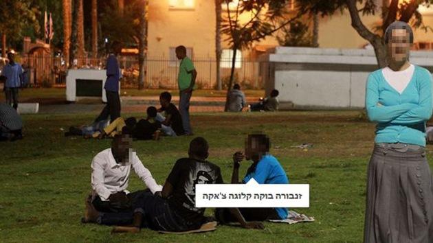Una israelí incendia Facebook tachando de 'animales' a unos inmigrantes