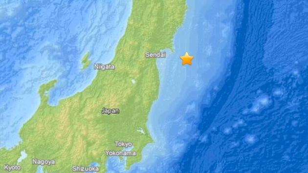 Un sismo de 5,0 grados sacude el noroeste de Japón