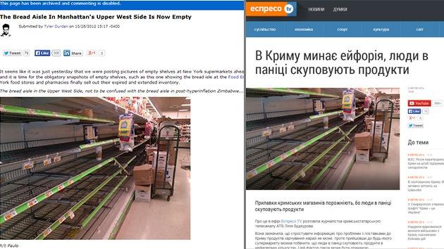 Medios ucranianos publican fotos falsas para generar alarma sobre la situación en Crimea