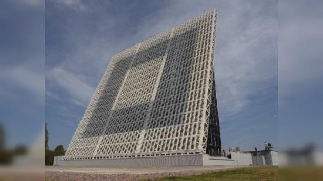 Rusia a punto de lograr un espacio cerrado de radar