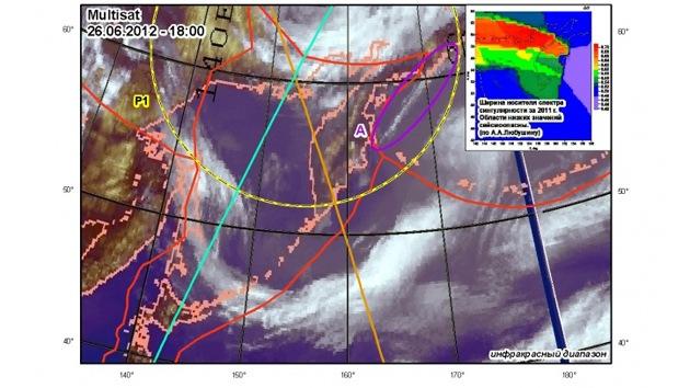 Científicos rusos avanzan en el  pronóstico de terremotos por satélite