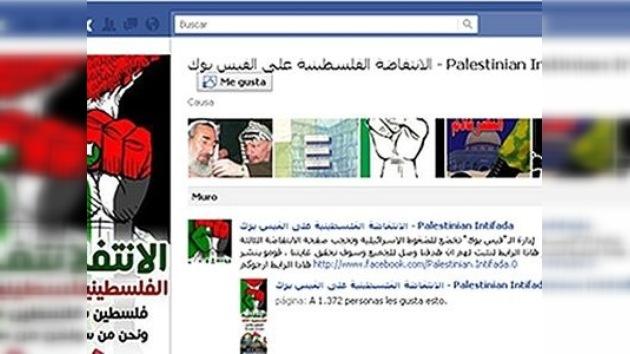 Facebook elimina una página que pedía una tercera intifada palestina