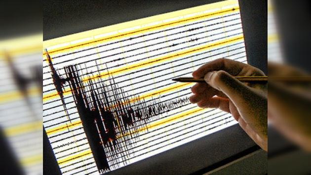 Un terremoto de 4,7 grados sacude el este de Rusia